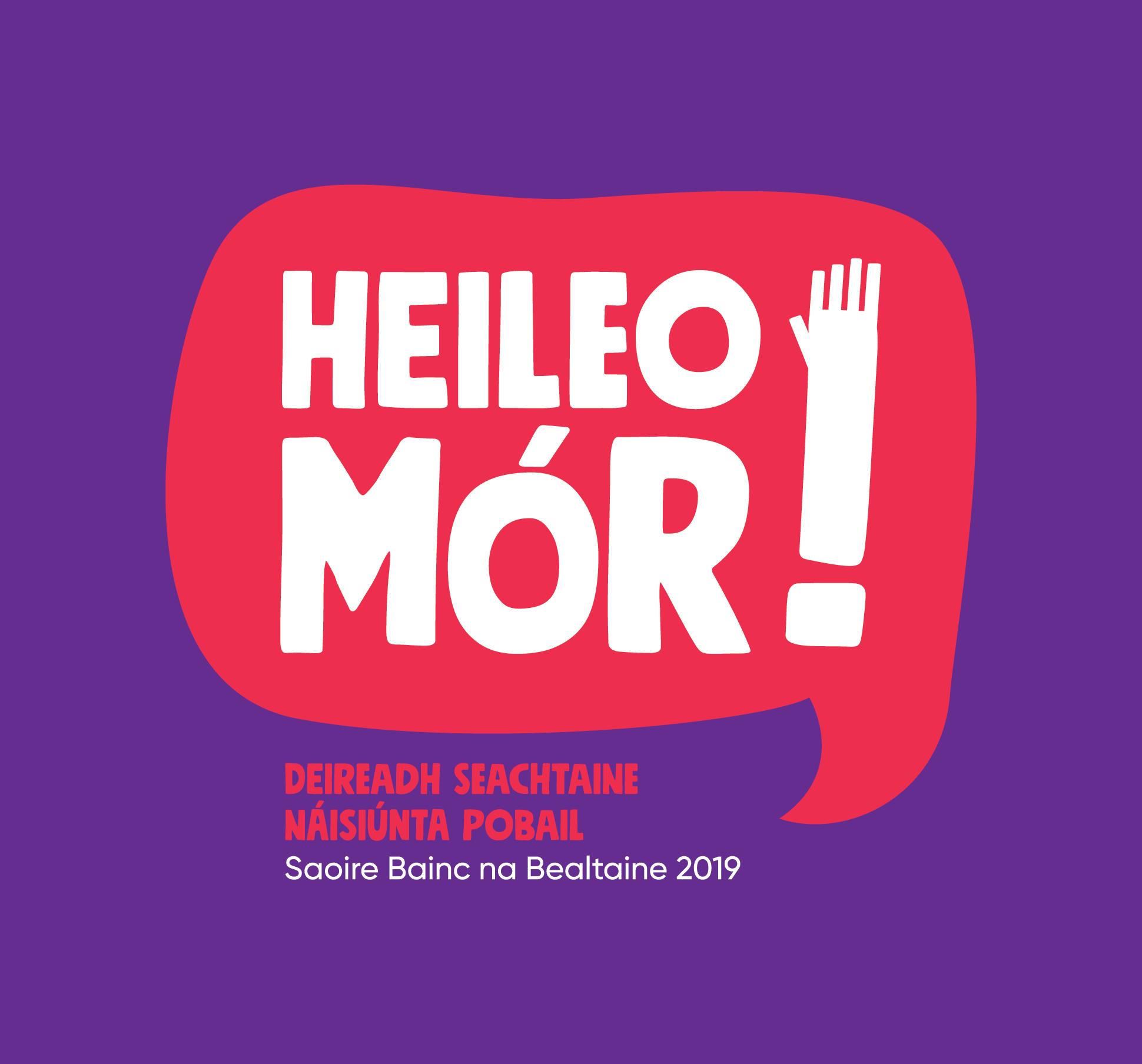 Heileo Mór Poster